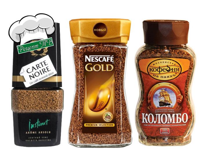 Из различных брендов выбирайте тот кофе, вкус которого вам приятнее