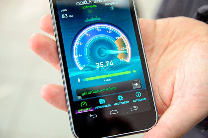 Самый важный показатель при выборе - скорость мобильного интернета