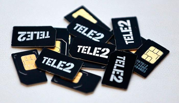 Оператор Теле2 предлагает достаточно выгодные цены на мобильный интернет