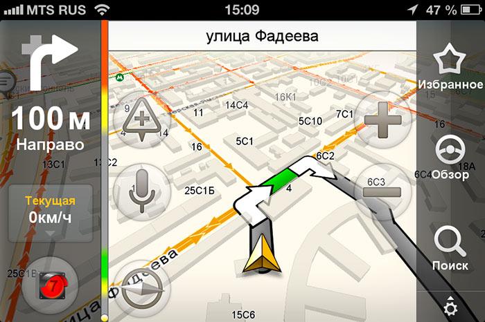 Недостаток Яндекс Навигатора - невозможность проложить маршрут без интернета