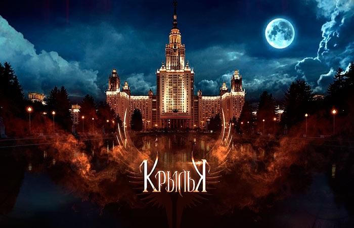 «Крылья» - новый фантастический фильм, снятый в России