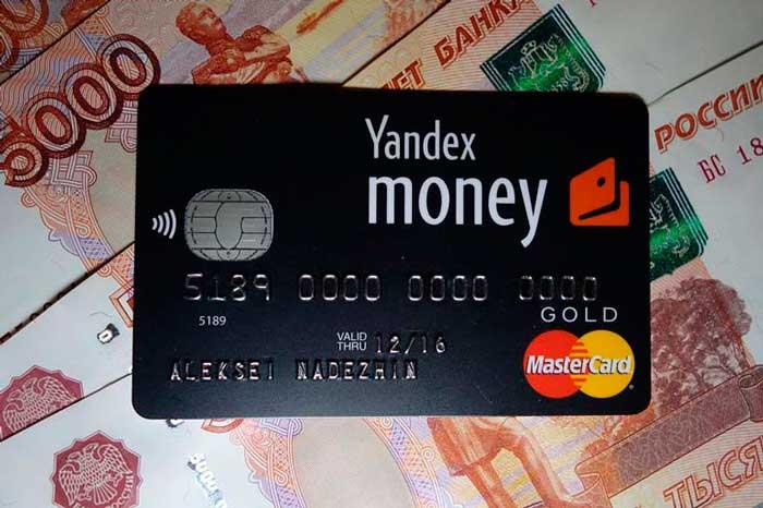 В платежной системе Yandex.Деньги все операции осуществляются только в рублях