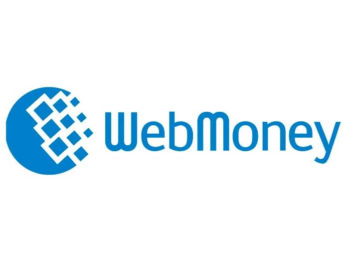 Webmoney - самая популярная электронная платежная система