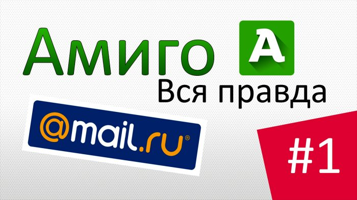 Разрабатывается компанией Mail.Ru Group