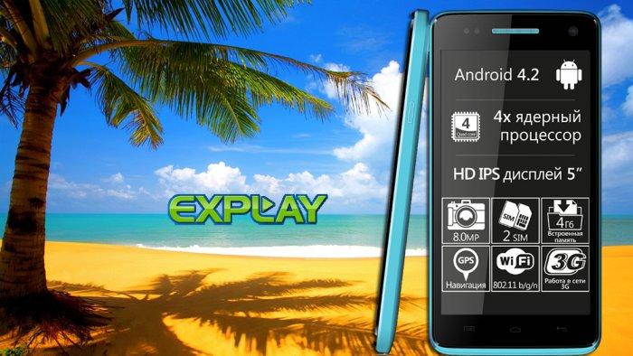 Смартфон Explay Fresh