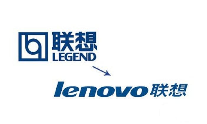 Фирма «Lenovo» (первое название «Legend») появилась на рынке в КНР в середине 80-х годов ХХ века
